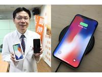 iPhone X開賣首日!霸氣院長砸164萬 買42支送醫師