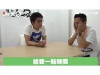 YouTuber狠心騙「要休學」 老師積極想辦法...落男兒淚