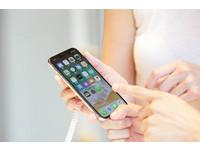 買iPhone X有驚喜?不同凡想之旅看盡賈伯斯一生..果粉哭了!
