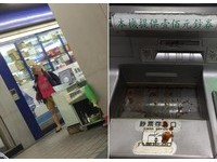 插隊大媽帶渣檳榔汁狂噴郵局ATM 後方女傻眼:好噁心!