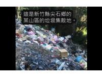 司馬庫斯見「垃圾瀑布」老外痛心:毒害地球!公所:溪流至台北