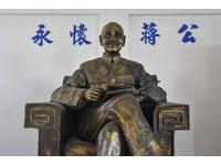 促轉留一線!具觀光、歷史價值 鄭文燦保留兩蔣文化園區