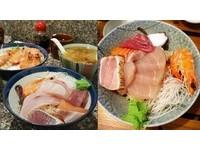 在台北!日式料理丼飯「8大塊生魚片塞滿」 1碗100元佛爆了