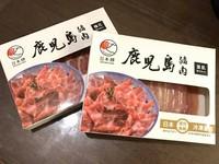 老饕心中夢幻食材「鹿兒島白豬」來了!超市獨家200元有找