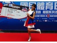 經典明星公益棒球賽OB聯隊 12月9日台中戰藝人明星隊