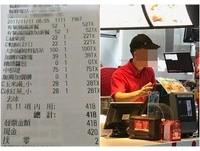 「要不要換手工飲?」麥當勞員幫升級 客傻眼:一杯鮮奶茶100