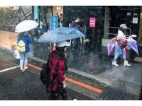 入秋最強一波冷空氣周六報到 全台有雨「周日最冷降10度↑」