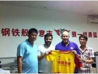 備戰亞洲五人制足球錦標賽 足協鎖定2名外籍教練