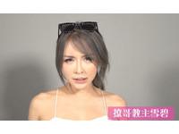 雪碧9招讓人「吃手手」 心機女追男密技大公開!