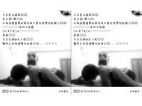 女生才國二...男友FB炫照「男上女下」 網灌爆回嗆:都有體外!