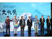第9屆總統文化獎晚會秀創意 表演、頒獎規格直逼三金