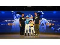 與胡智為推廣迷你棒球 賈昱冰:盼更多華人站上大聯盟
