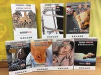 全球倒數第6!台灣菸盒警示圖文僅35% 香港都已來到85%