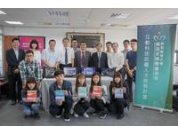 鴻泰科技贈2百萬平台軟體 嘉藥多媒體系受惠