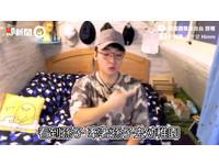 韓國歐巴超羨慕「台式約會」 大讚:AA制真的很好!