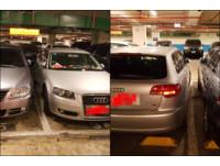 「這就是台北人的停車技術」狠酸隔壁奧迪…他PO網公審被嗆爆