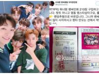 Wanna One粉絲砸錢買210張專輯 「一張都沒中」崩潰了