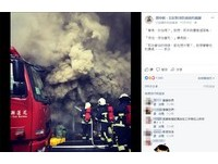 「我也很怕死…」消防員悲壯對話 網超感動:最後一句我哭了