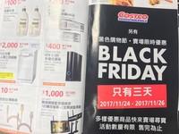 網友怨「黑五」先偷跑…11品賣光? 好市多澄清回應了:保密!