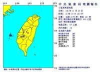 快訊/突大力搖晃!南投3.6地震…深度8.7公里 住戶驚嚇衝下樓