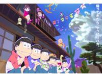 日本音樂速報/眾星拱月,前進吧!小松君!