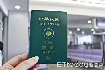 出國玩護照不見了怎麼辦?國內外遺失申請新護照3步驟