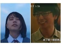 松本潤不倫戀清純女學生 遭對方逼問:已經離婚了吧?