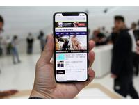 「瀏海」頭成招牌!蘋果奪iPhone X專利 網笑:太醜誰要抄襲