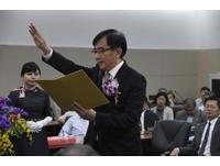 臺灣港務公司董事長改選 由行政院政務委員吳宏謀轉任