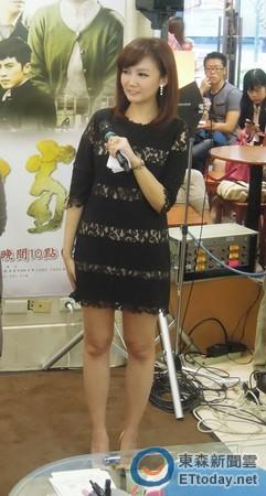 花樣 姐姐 中國 版