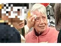 香港阿婆腳軟「臉撞地流血」 台遊客救援嘆:都沒人幫忙