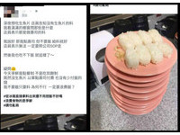 想吃生魚片...店員回「那是壽司的料」 女怒譙店家浪費反被罵翻
