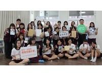 嘉義女中同學「8年接力傳愛」 幫助22位國內外兒童