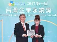 【廣編】遠東百貨獲TOP 50臺灣企業永續獎、創新成長獎肯定