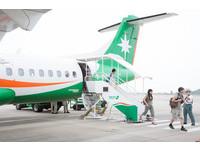 176班兩岸春節加班機仍卡關 交部提「5大方案」幫台商回家