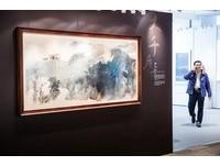 張大千《潑彩夏山》7500萬起標 40年首度出現拍賣會場