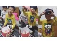 慶生驚見「米香」蛋糕...6歲弟定格崩潰 網笑噴:超壞