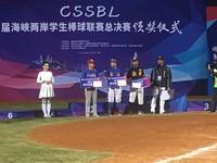 台灣球隊18人獲個人獎 新明李灝宇、成德陳聖平奪MVP