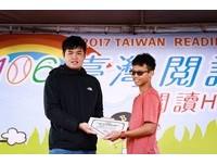 周思齊棒球獎學金 劉威彣獲頒羅道厚獎
