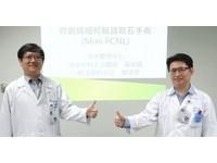 破除泌尿道結石迷思 缺鈣的人容易結石