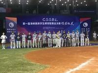 台灣大學奪兩岸聯賽大專乙組冠軍 劉威辰打擊率9成