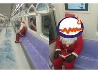 空蕩機捷車廂驚見「耶誕老人和藹笑」 網超剉:晚上會被嚇壞
