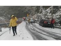 寒流殺到!最低溫剩7度 公路總局預警3路段「路面恐結冰」