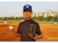 「棒球始終是最愛」 兄弟黃志佳脫下球衣仍難忘棒球