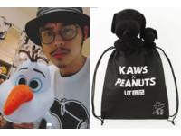 大學生班底小冰「抖音」爆紅 KAWS本人都讚嘆分享