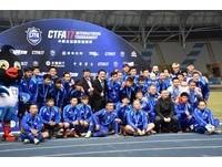 國邀賽/中華男足睽違59年摘冠 懷特:球隊現在很性感