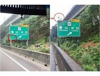 挖洞偷拍?國道「開天眼」是真的 林口、南港插隊重罰6000