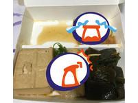 嚇到吃手手!自助餐3小菜125元 2塊蒸魚讓網看凸眼:是蛋餅