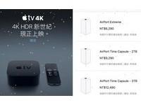 蘋果偷藏「彩蛋」 進App輸入字串「手機就會下雪!」