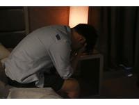 肛門長滿菜花!國三生「轟趴初體驗搞一夜情」直接中鏢